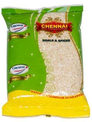Picture of Chennai Idly Rice 1kg