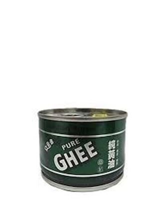 Picture of QBB  Pure Ghee 150 ml