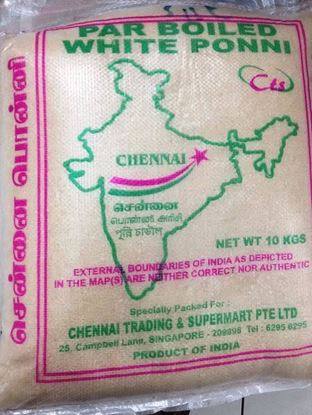 Picture of Chennai Ponni Rice 10kg