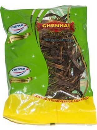 Picture of Chennai Vathal 200gm