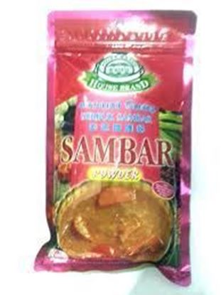 Picture of House Brand  Sambar Powder 1kg